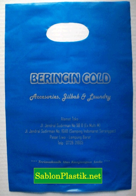 Beringin Gold Lampung 3