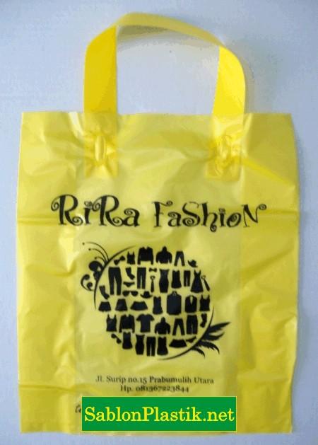 Rira Fashion Prabumulih 1