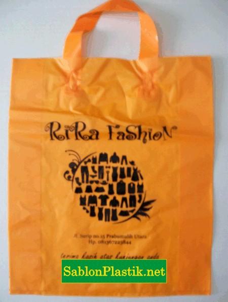 Rira Fashion Prabumulih 3