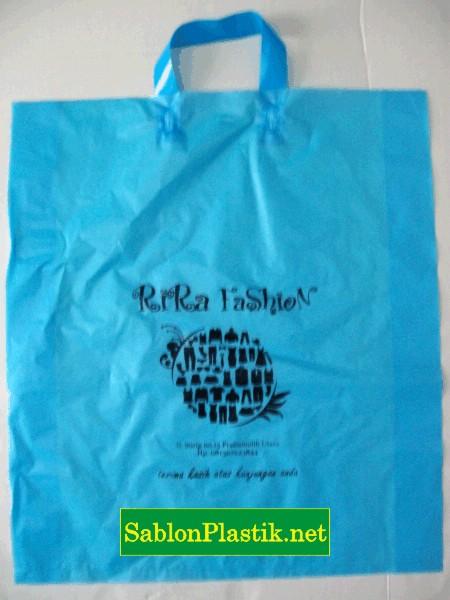 Rira Fashion Prabumulih 4