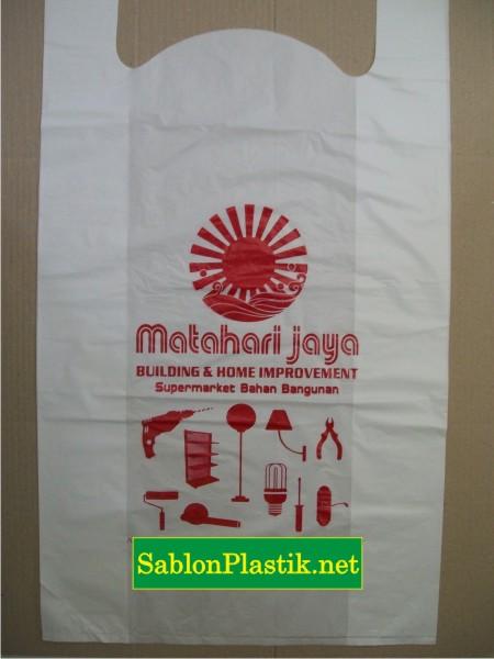 Sablon Plastik Kresek Jogjakarta Pesanan Matahari Jaya
