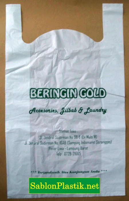 Beringin Gold Lampung 1