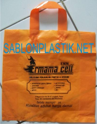 Ermama Cell Paser